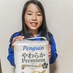 トイレットペーパー penguin